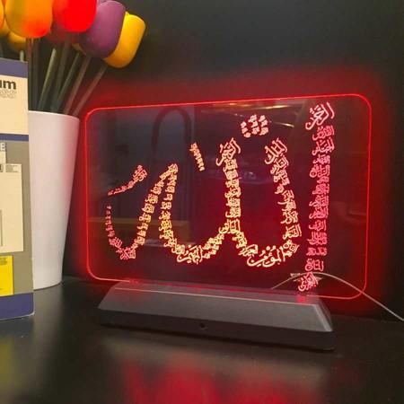 Arapça Allah Yazılı Led Lamba - Thumbnail
